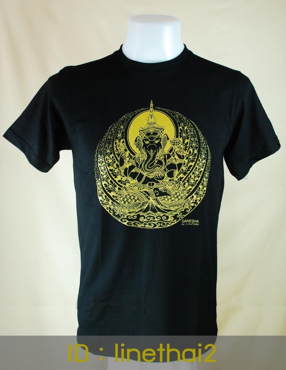 เสื้อลายไทย Linethai T-shirt จำหน่ายเสื้อลายไทย ลายพิฆเนศวร (Line Ganesha)