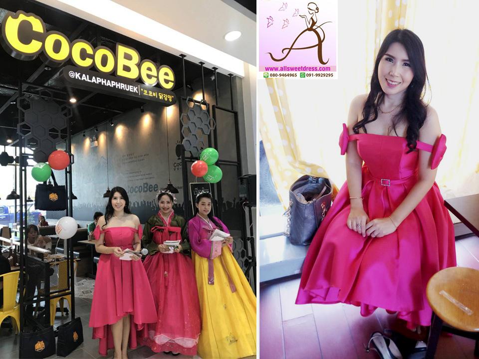 รีวิวชุดหน้าสั้นหลังยาวของ allsweetdress สวยๆ สีชมพูบานเย็นที่ครูณัฎใช้ไปเป็น MC เปิดตัวร้านอาหารที่ Homepro กัลปพฤกษ์ค่ะ