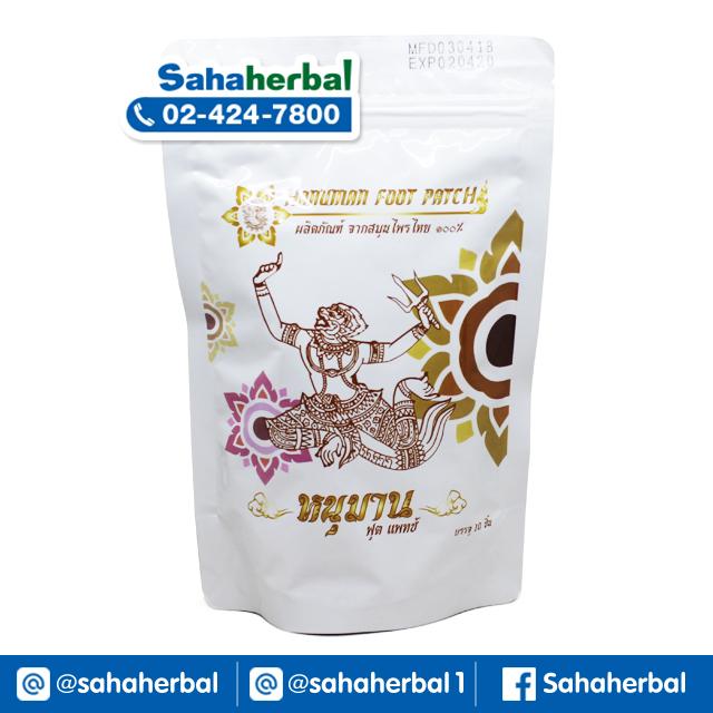 แผ่นแปะเท้า หนุมาน ฟุตแพทช์ Hanuman Foot Patch SALE 60-80% ฟรีของแถมทุกรายการ