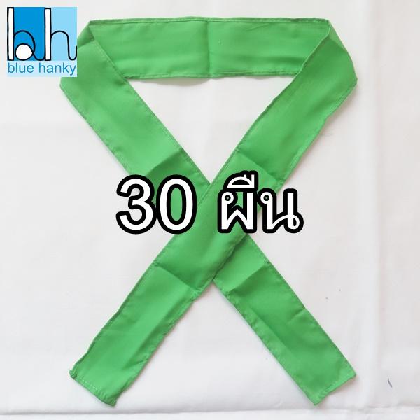 30ชิ้น ผ้าคาดหัว พันข้อมือ พันแขน 5*110ซม สีเขียวตอง