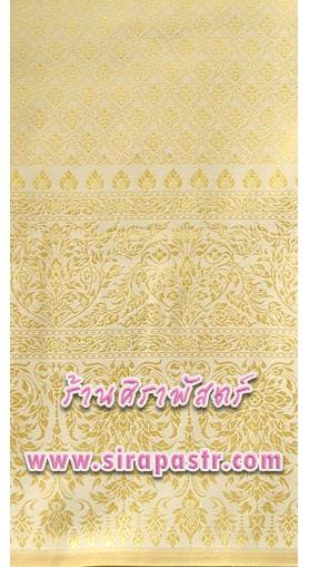 ผ้าลายไทย-1B สีครีมเหลือง *เลือกขนาด / รายละเอียดตามหน้าสินค้า