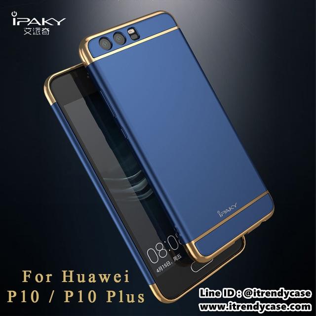 Huawei P10 Plus - iPAKY LUXURY 2TONE เคสสุดหรู แท้