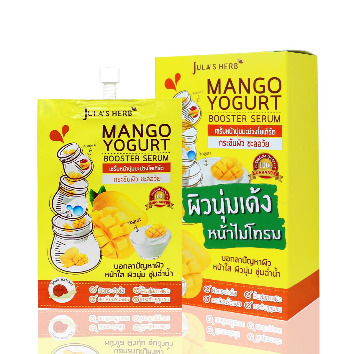 Mango Yogurt Booster Serum เซรั่มหน้านุ่มมะม่วงโยเกิร์ต