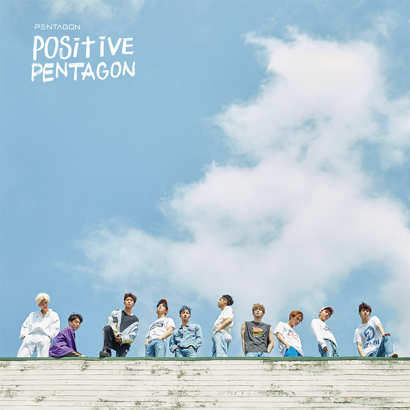 [Pre] Pentagon : 6th Mini Album - Positive +Poster