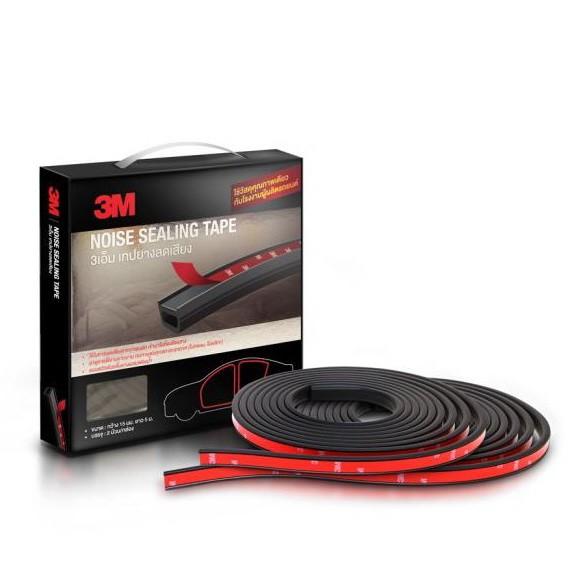 ยางลดเสียงภายในห้องโดยสาร 3M (ใช้ได้กับรถทุกรุ่น ทั้งเก่าและใหม่)