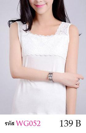 สื้อกล้าม เสื้อซับใน ช่วงไหล่จนถึงหน้าอก ประดับด้วยผ้าลูกไม้ สวยหวาน น่ารักมากคะ จะใส่เดี่ยวๆหรือจะนำเสื้อนอกมาใส่ทับ ก็ดูดีคะ รอบอกไม่เกิน 35 นิ้ว / เสื้อยาว 55 cm. มี 2 สี ขาว , ดำ