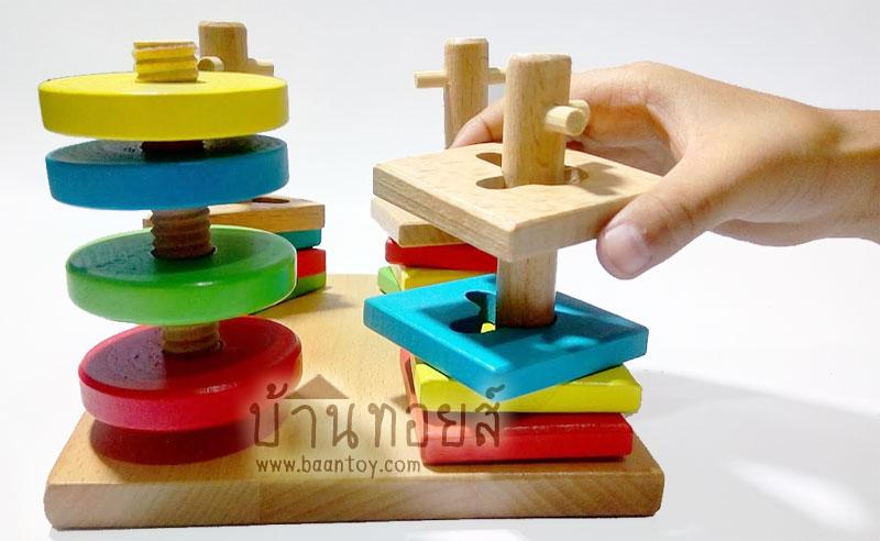 สวมหลักไม้ บล็อกไม้สวมหลัก ของเล่นไม้สำหรับเด็ก เสริมพัฒนาการ เรียนรู้รูปทรง สีสัน ฝึกกล้ามเนื้อมือ
