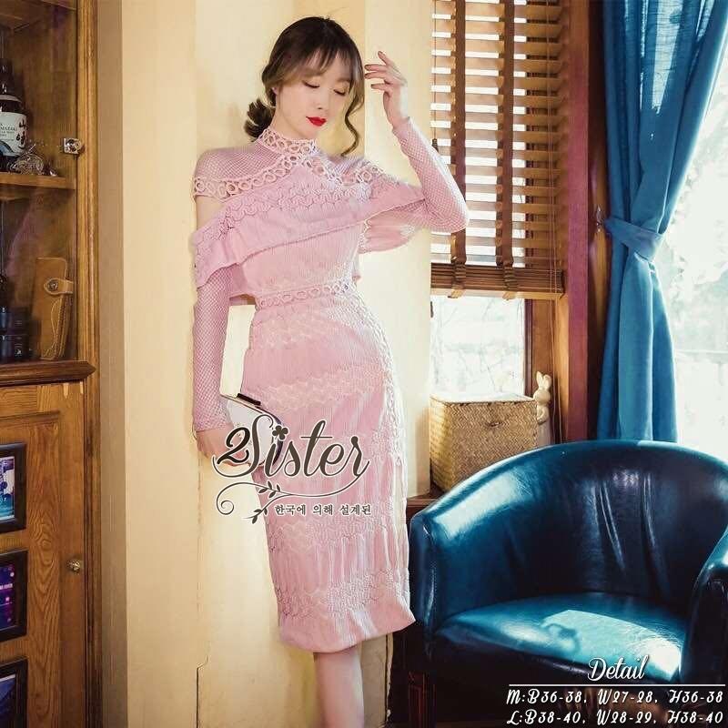 เดรสเกาหลี พร้อมส่ง เดรสผ้าลูกไม้ สีชมพูหวานบุซับในอย่างดี