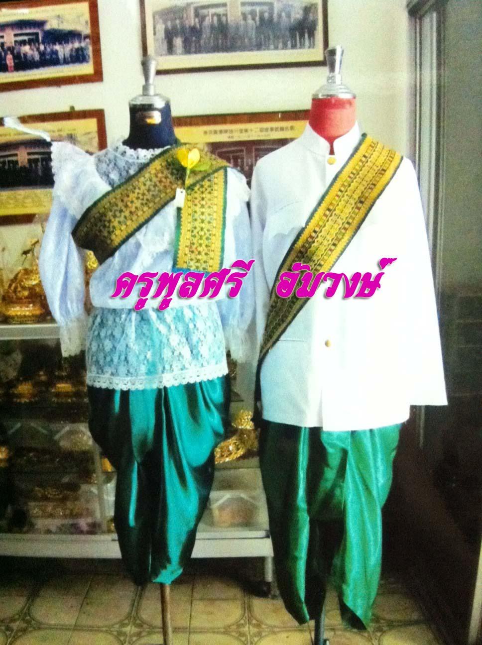ชุดกัมพูชา ชาย-หญิง 01