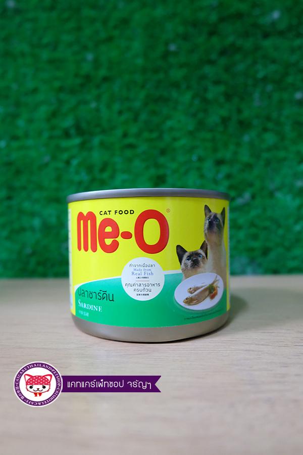 Me-O กป. ปลาซาร์ดีน 185 g. เขียว