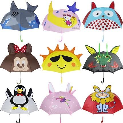 ร่มกันแสงแดดUV ร่มกันฝน ร่มเด็กเล็กลายการ์ตูนมีหูมีปีก มีให้เลือก 18 แบบค่ะ