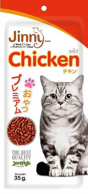 จินนี่ ขนมแมวรสไก่ ส้ม 35g