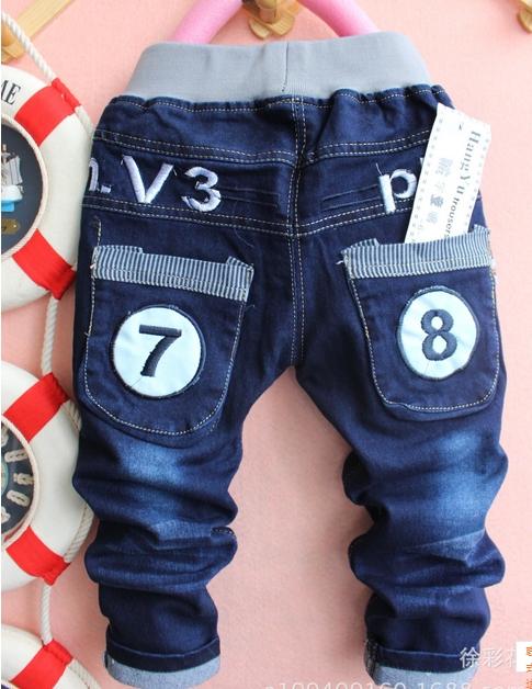 กางเกงยีนส์ปัก 7,8