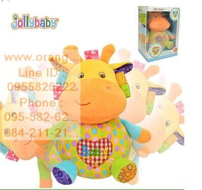 ของเล่นเด็กอ่อน ตุ๊กตาล้มลุก ตุ๊กตาล้มลุกผ้า Jollybaby. ยีราฟ