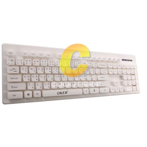 Keyboard OKER (KB-188) White