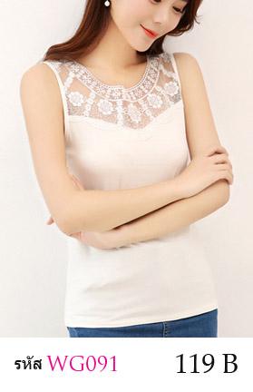เสื้อซับใน เสื้อกล้าม เสื้อกล้ามลูกไม้ เสื้อกล้ามสีขาว เสื้อกล้ามสีดำ เสื้อกล้ามราคาไม่แพง เสื้อกล้ามน่ารัก