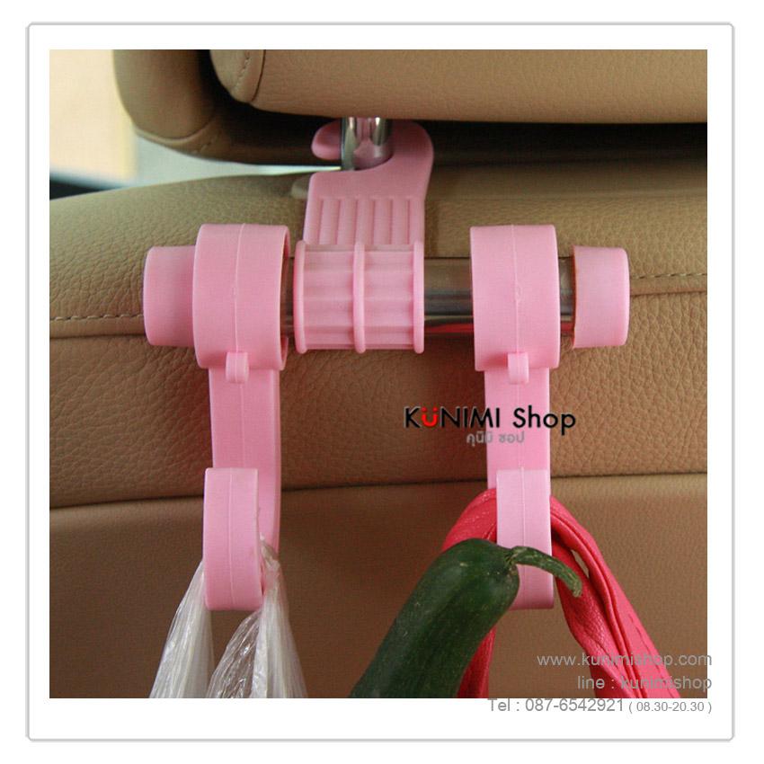 ตะขอสำหรับแขวนสิ่งของในรถยนต์หลังเบาะนั่ง รับน้ำหนักได้ 5 กก.