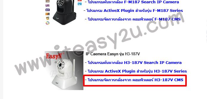 iteasy2u Downloads