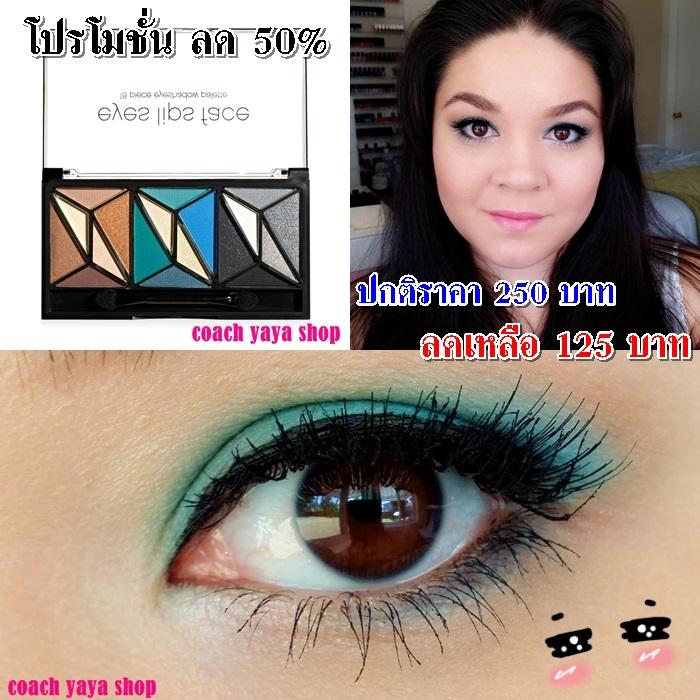 **พร้อมส่งค่ะ+ลด 50%** e.l.f. Studio 18-Piece Geometric Eyeshadow Palette