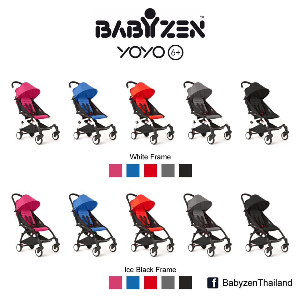 BABY ZEN YOYO+ รถเข็นเด็ก BABYZEN™ ขนาดเล็ก น้ำหนักเบา นำขึ้นเครื่องบินได้โดยไม่ต้องโหลดใต้ท้องเครื่อง ของแท้ รับประกัน ศูนย์ไทย