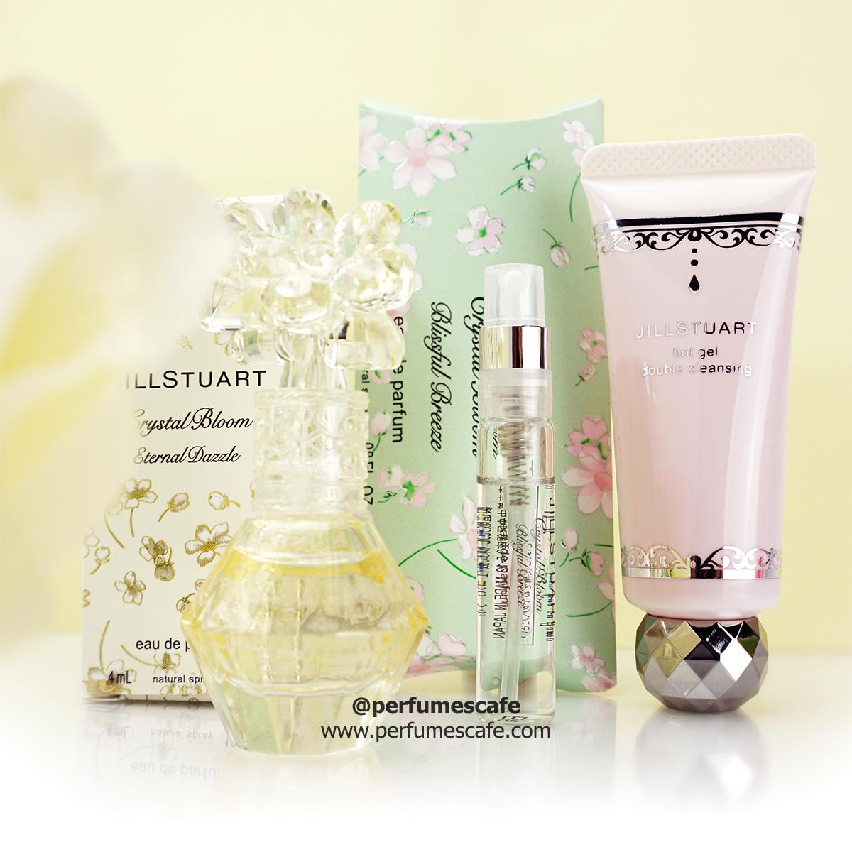 Jill Stuart Perfume Gift Set