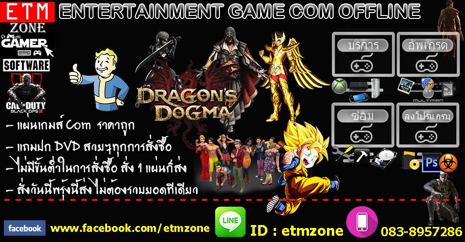 Entertainment Gameshop