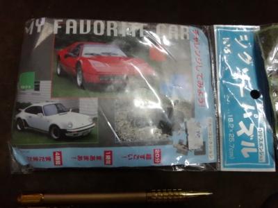 จิ๊กซอว์ My fauorite car จำนวน 108 ชิ้น