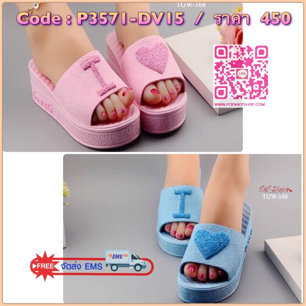 แบบใหม่พร้อมส่ง Summer นี้มีรองเท้าใส่ไปเล่นสงกรานต์ยังจ๊ะสาวๆ ถ้ายังไม่มีขอแนะนำ รองเท้าแตะส้นขนมปัง หนัง PU นิ่ม เดินสบาย สายคาดประดับตัวอักษรกากเพชร ดีไซน์น่ารัก เปียกน้ำได้ รีบจับจองกันได้น้าคะ