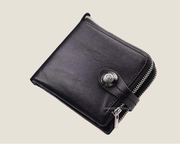 กระเป๋าสตางค์ผู้ชาย FIFTEEN SIXTEEN No.12