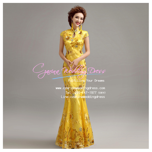 QS-006 พร้อมส่ง ชุดกี่เพ้าสวยๆ หรู สีเหลือง ราคาถูกกว่าเช่า