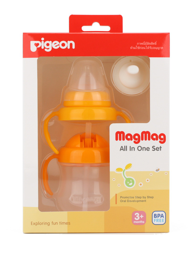 Pigeon MagMag All-in-1 Set
