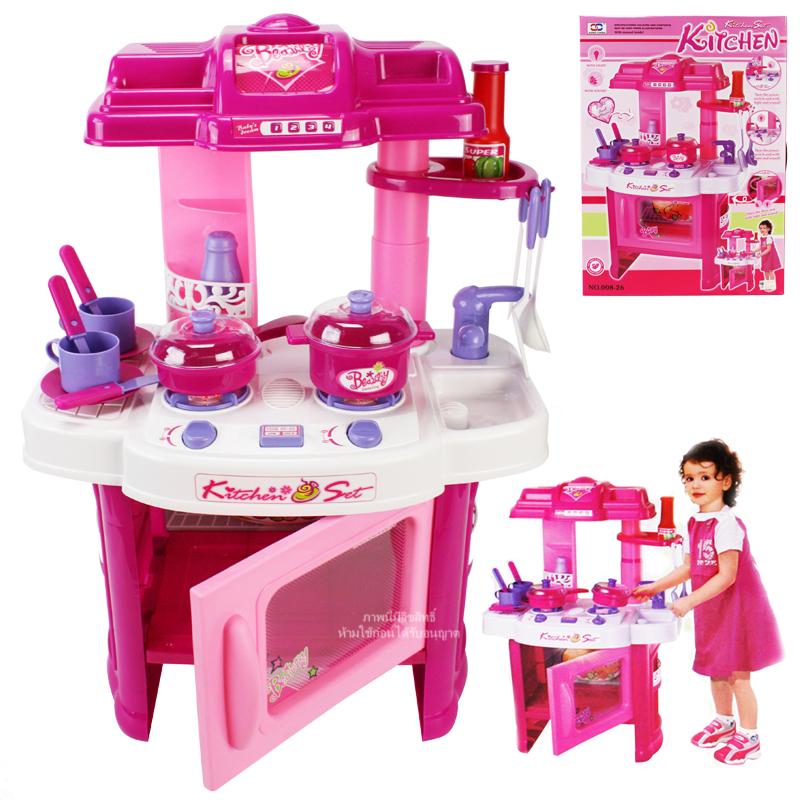 ชุดทำอาหาร Pink Kitchen Set