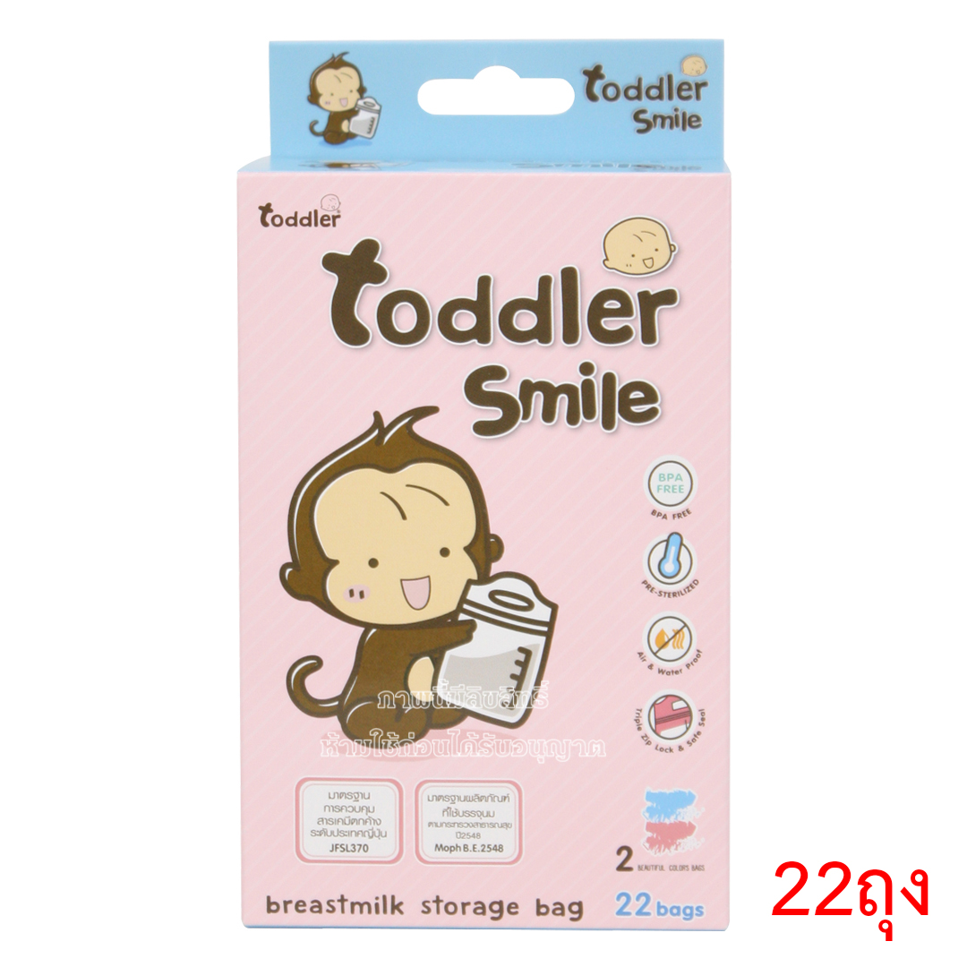 [9oz] ถุงเก็บน้ำนมแม่ Toddler Smile Breast Milk Storage Bag