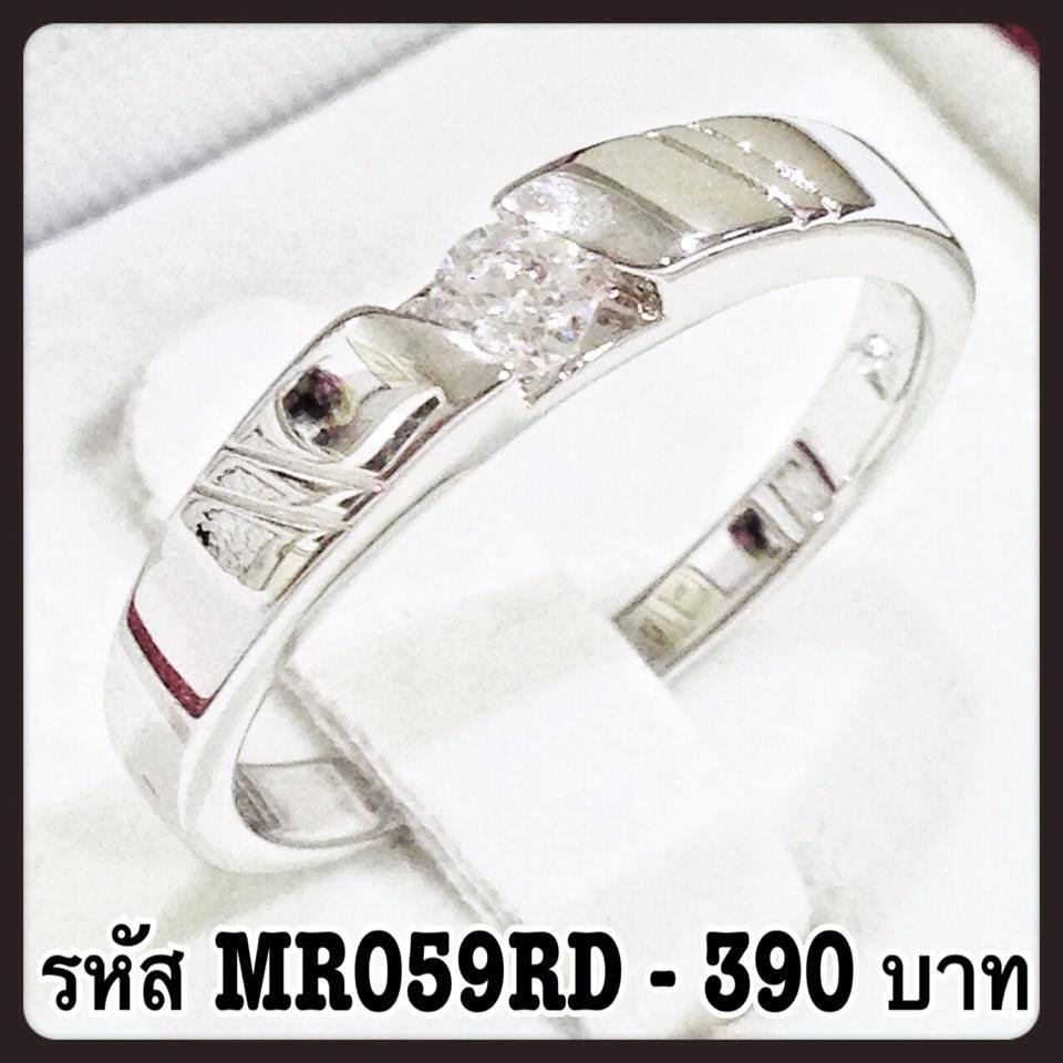 แหวนเพชร CZ รหัส MR059RD size 55