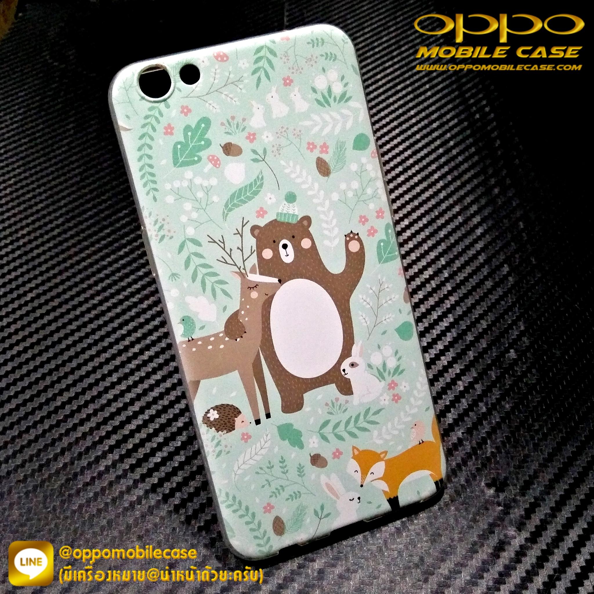 buy online 88467 887f6 เคสยางขอบใส OPPO R9s Plus / R9s Pro