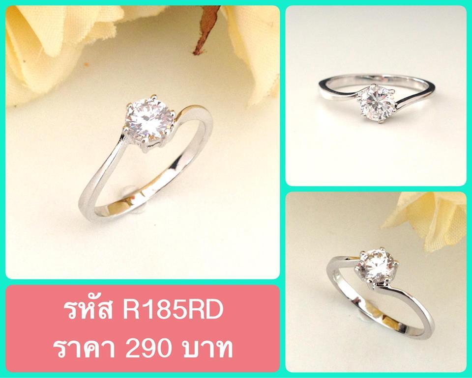 แหวนเพชร CZ รหัส R185RD size 63