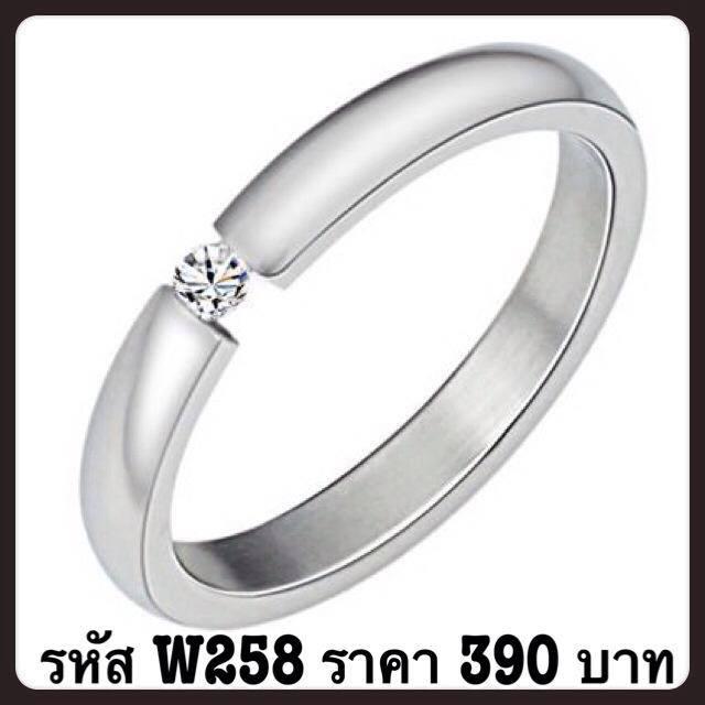 แหวนเพชร CZ รหัส W258 size 55