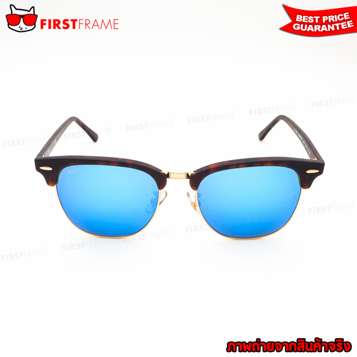 RayBan RB3016F 1145/17 | CLUBMASTER 2