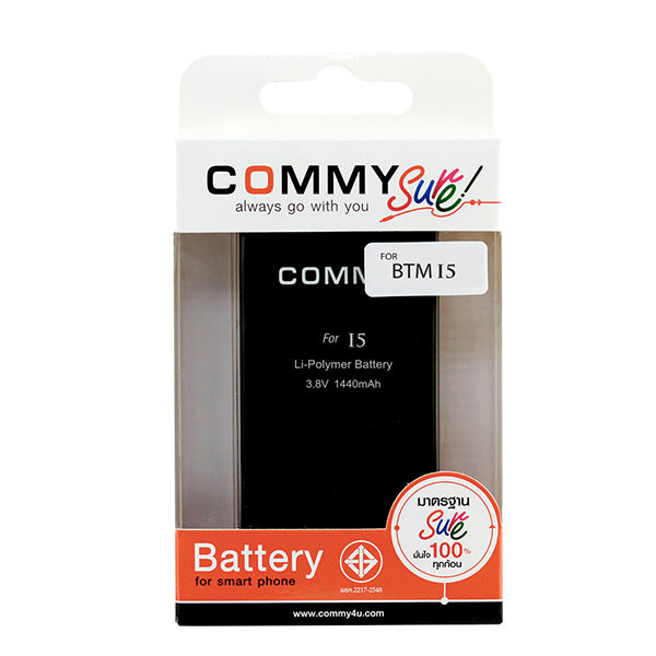 แบต Commy iPhone 5