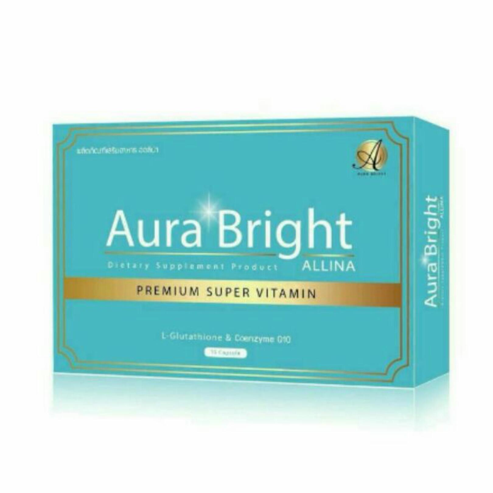 Aura Bright Allina Premium Vitamin (วิตามินเร่งผิวขาว)