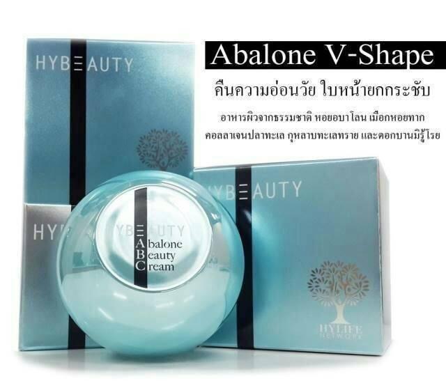 (ส่งฟรีEMS)HyBeauty Abalone Beauty Cream