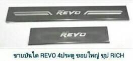 สคลัพเพส REVO 4 ประตู ( ขอบใหญ่ )