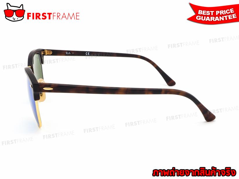 แว่นกันแดด RayBan RB3016 114517   CLUBMASTER FLASH LENSES 3