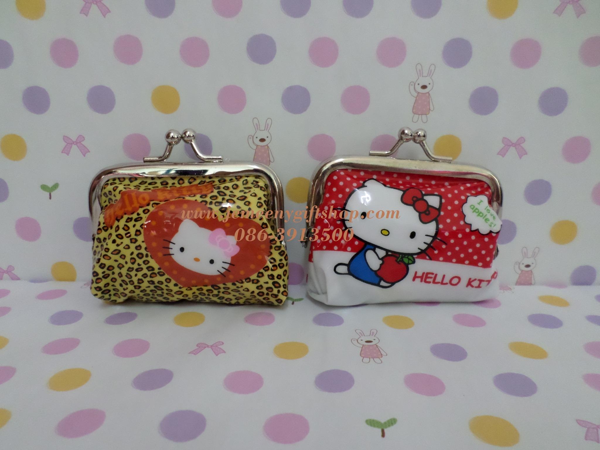 กระเป๋าใส่เศษสตางศ์ ใบเล็ก คิตตี้ kitty#3 ราคาต่อคู่