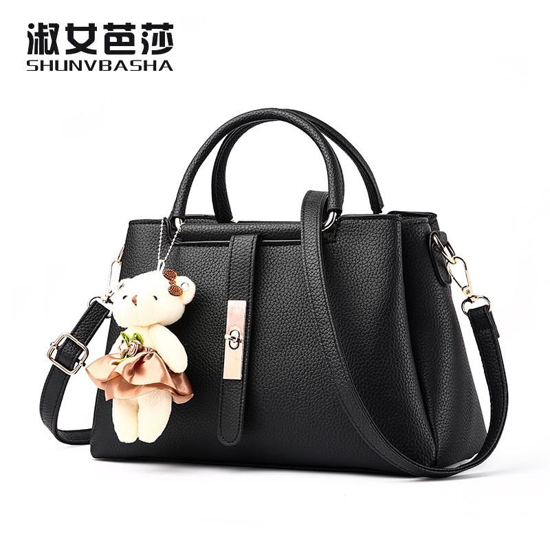 กระเป๋าแบรนด์ SHUNVBASHA