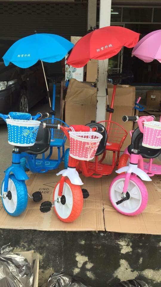 จักรยานเด็ก/HB/1