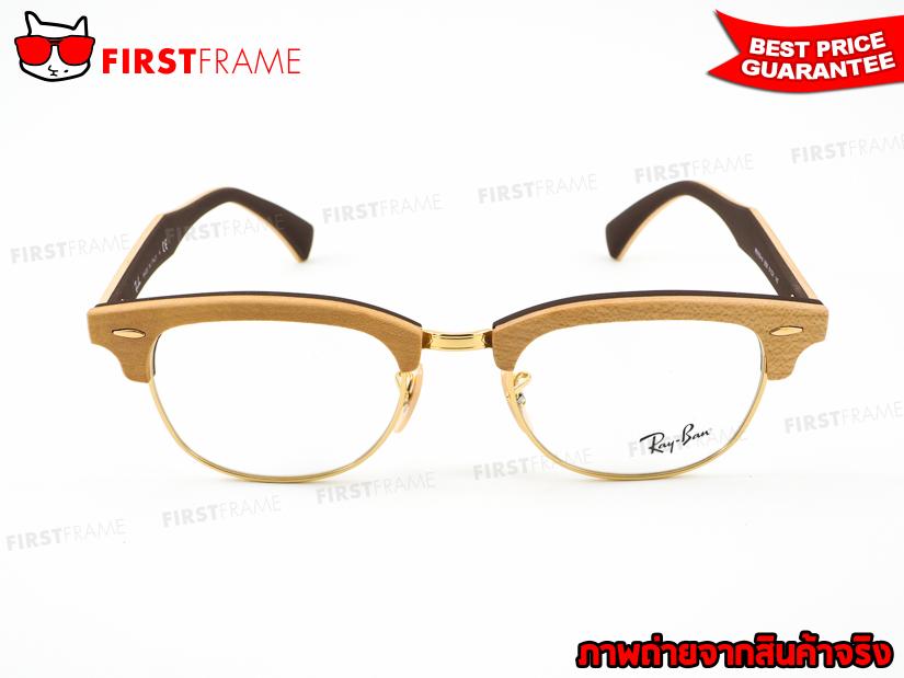กรอบแว่นสายตา RayBan RX5154M 5558 CLUBMASTER WOOD 2