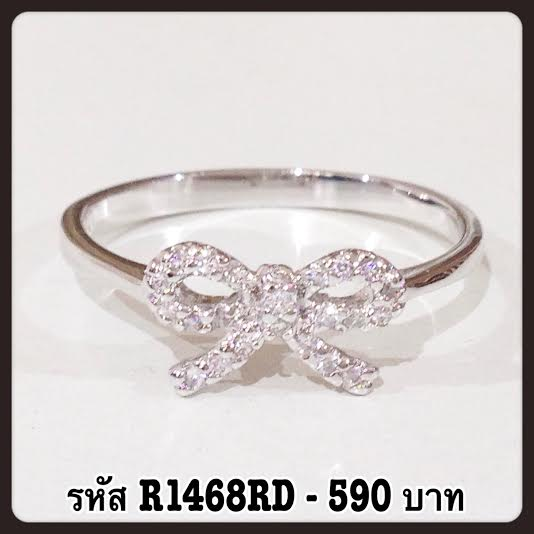 แหวนเพชร CZ รหัส R1468RD size 55