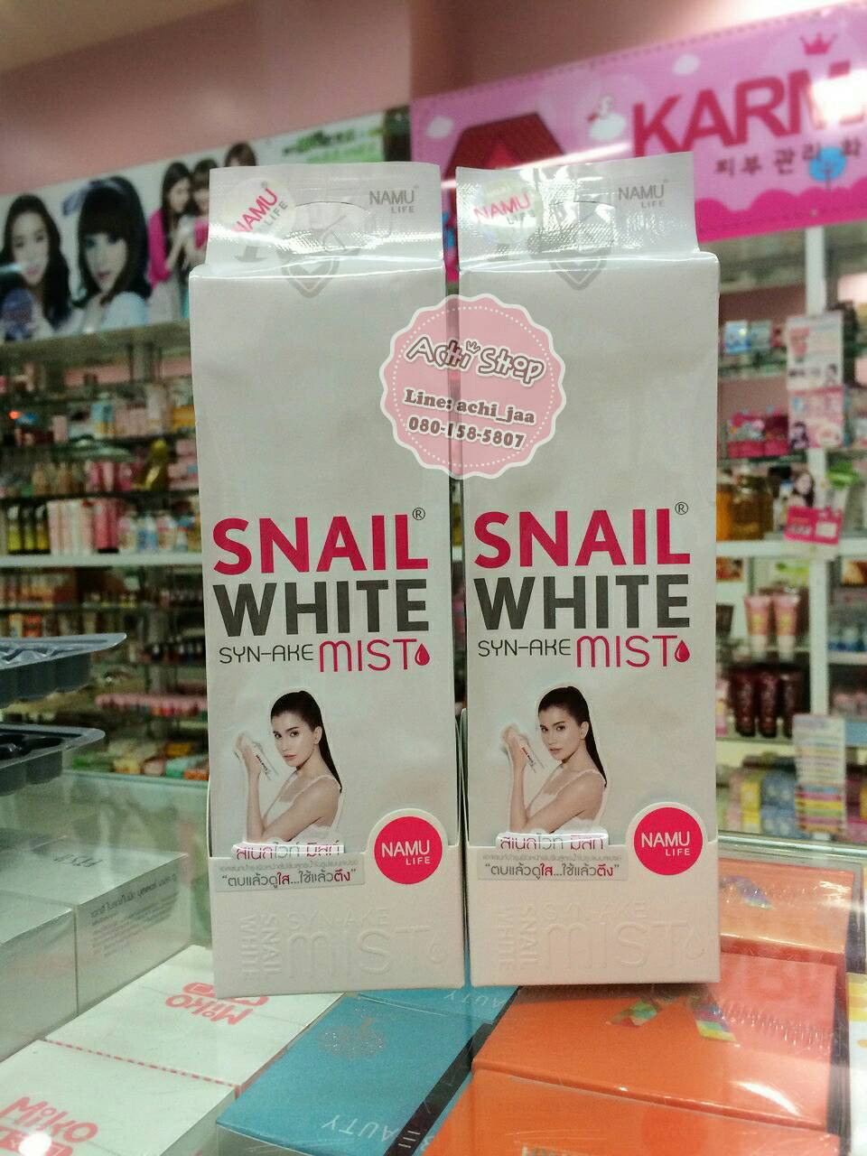 snail white syn-ake mist สเนลไวท์ ซิน-เอค มิสท์ 2 กล่อง