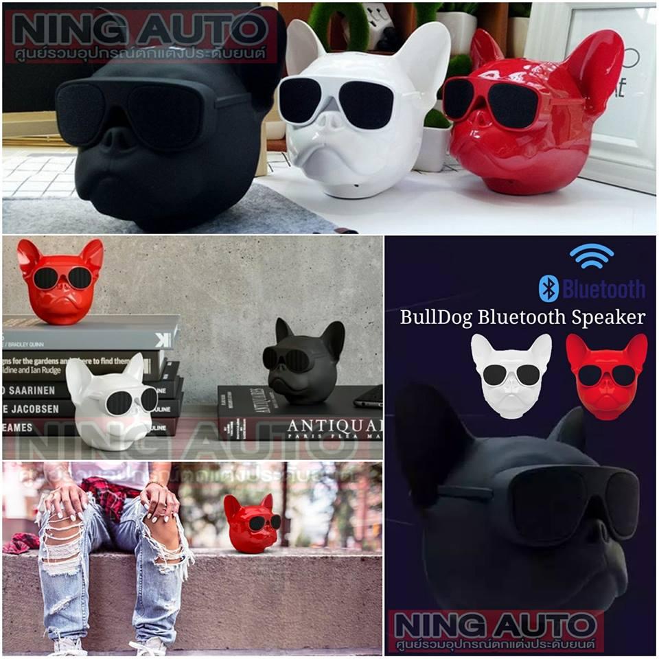 BullDog Bluetooth Speaker ลำโพงหัวสุนัข ระบบเสียง High definition sound